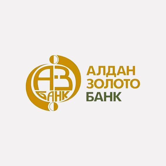 Банк «АлданЗолотоБанк»
