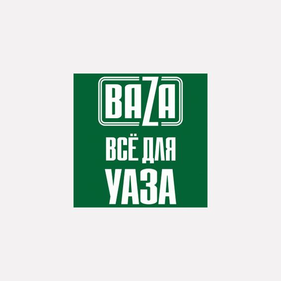Компания «BAZA ВСЁ ДЛЯ УАЗА»