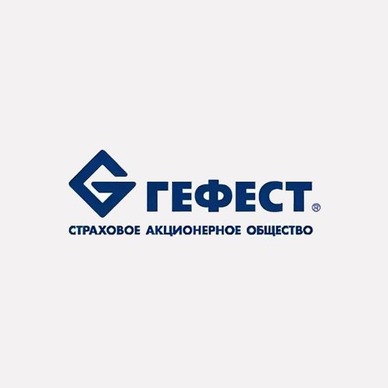 Страховая компания «Гефест»